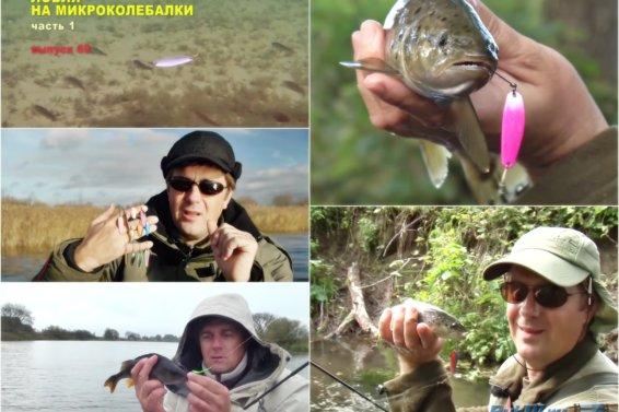 ловля рыбы на съедобные