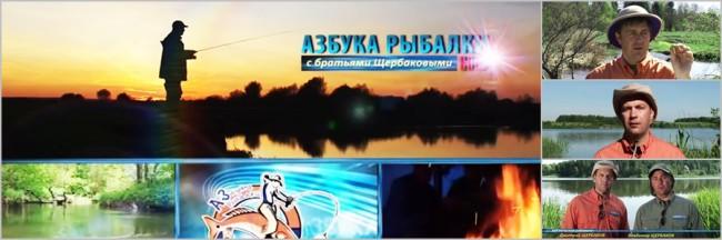 br-shherbakovy