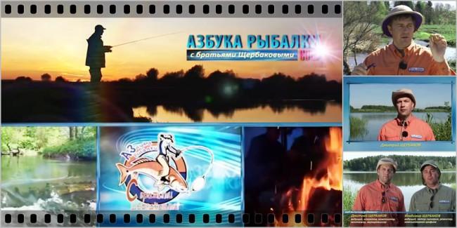bratya-sherbakovy