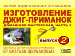 idp2-1