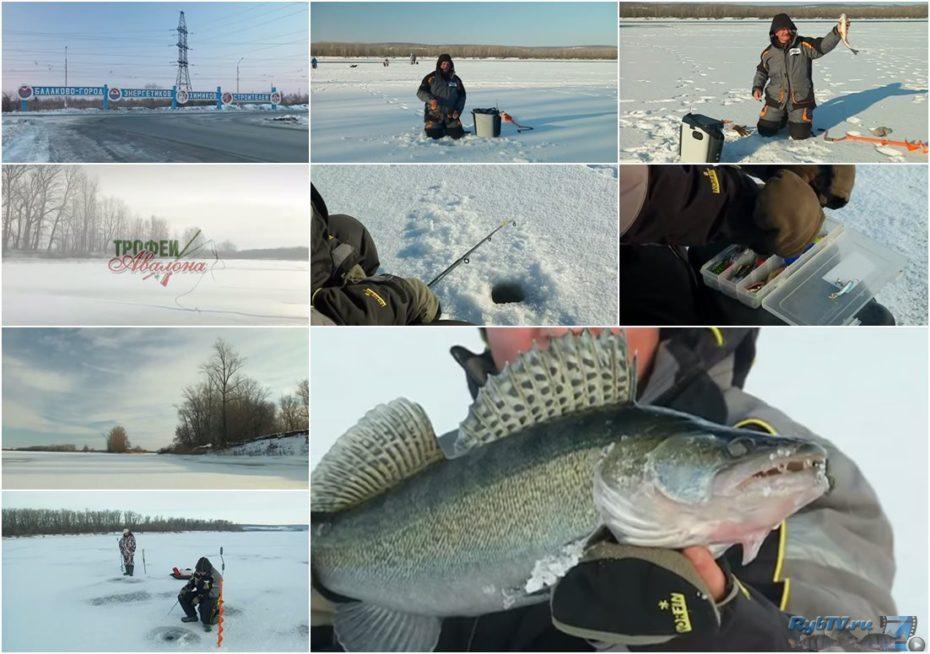 рыбалка в Балаково зимой
