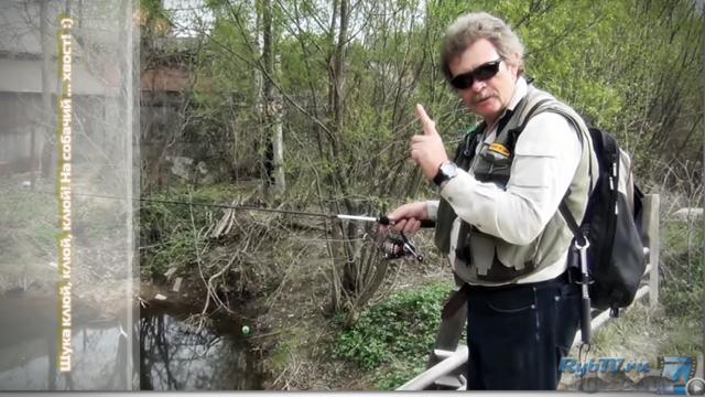 Cекрет успешной рыбалки