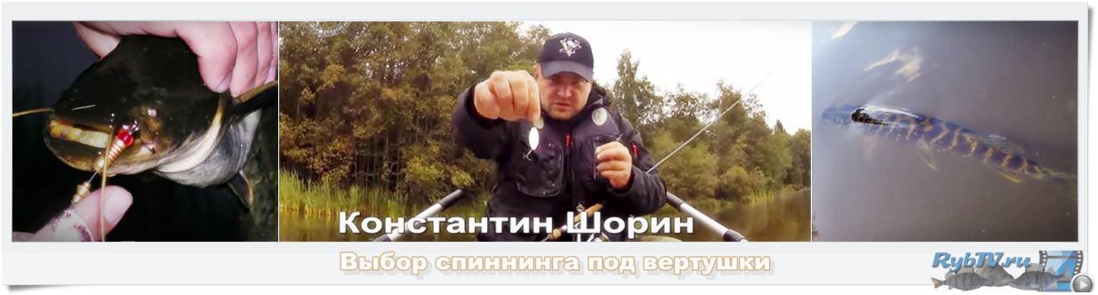 рыбалка на мушку спиннингом